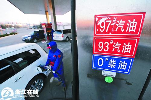 浙江地区93号汽油最多优惠0.72元/升