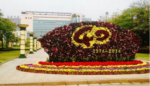 浙江财经大学留联会合唱团参加建校40周年文艺演出