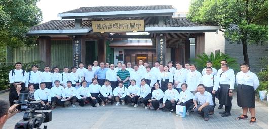 第三期海外中餐烹饪技能培训班成功举办