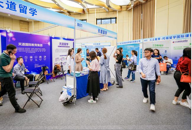 杭州首届国际教育展拉开帷幕