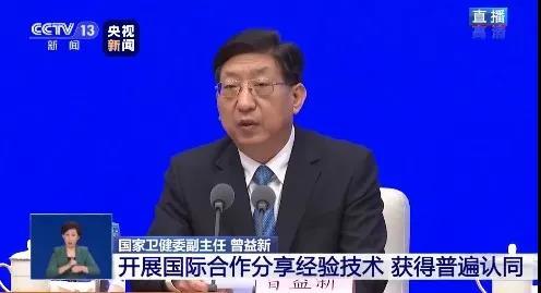 中国已向5国派出7批专家组